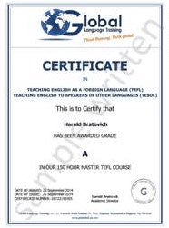 Sample Certificate 2